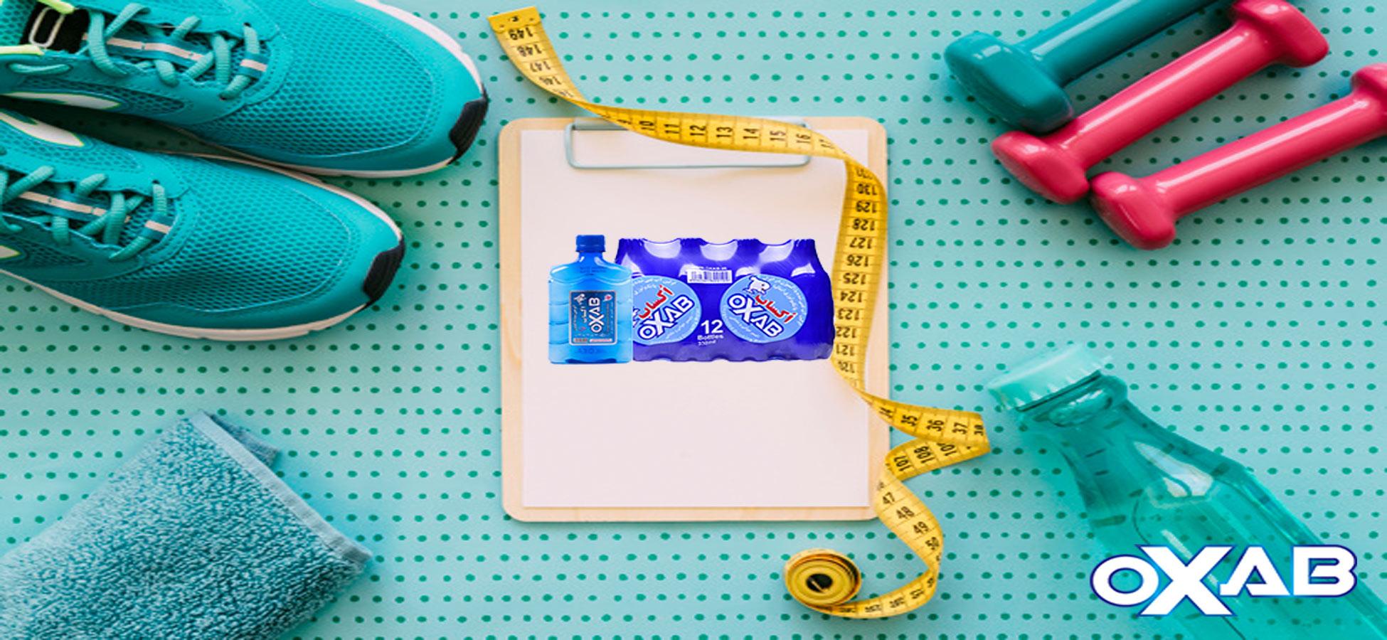 آیا آب غنی شده با اکسیژن در کاهش وزن موثر است ؟
