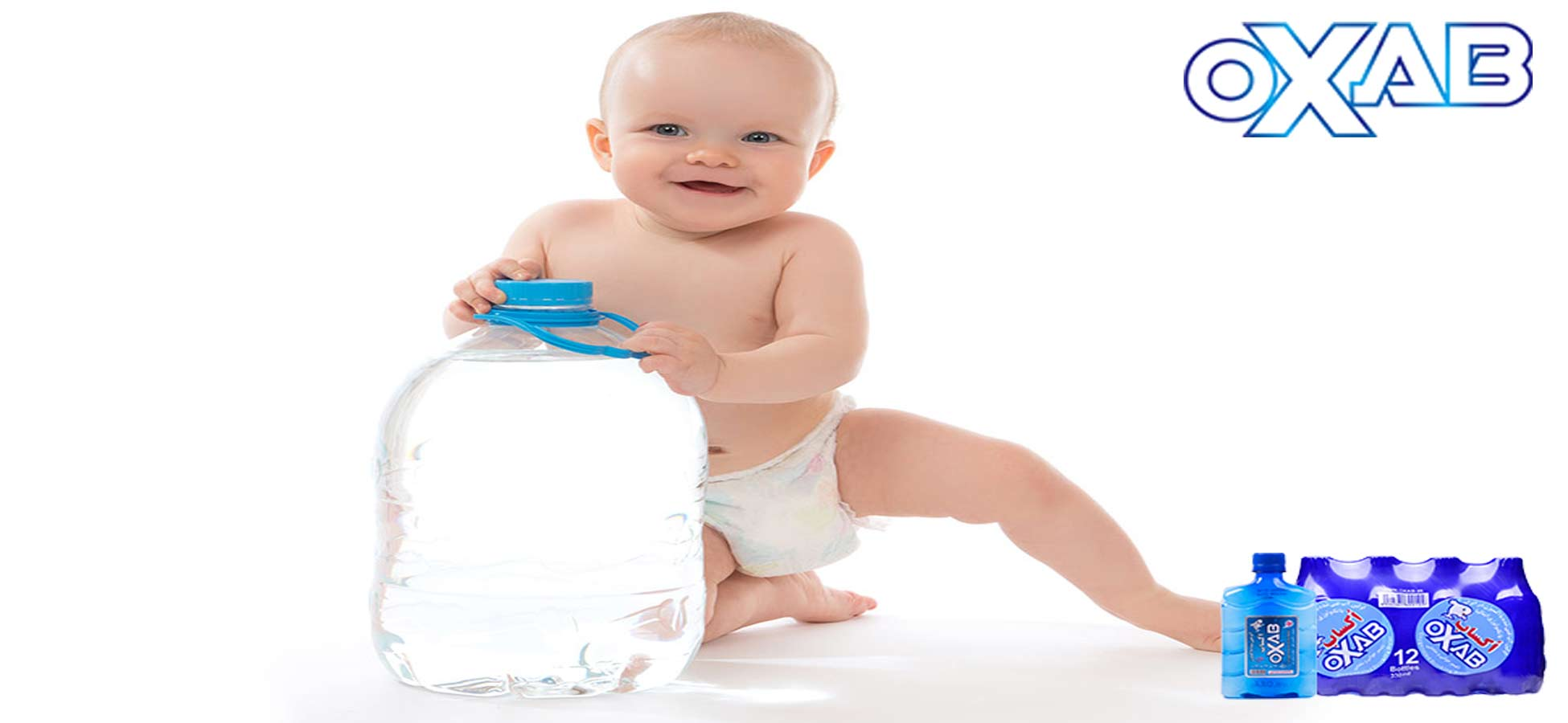 آیا نوزادان میتوانند از آب معدنی استفاده کنند؟ خرید آب
