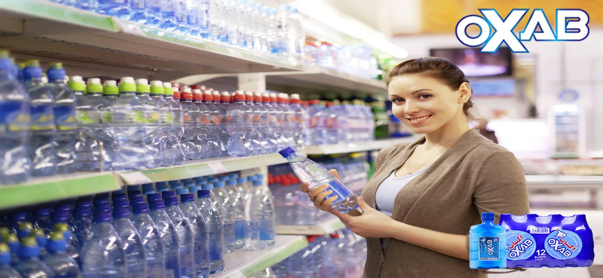 معرفی انواع آب های آشامیدنی فرآوری شده