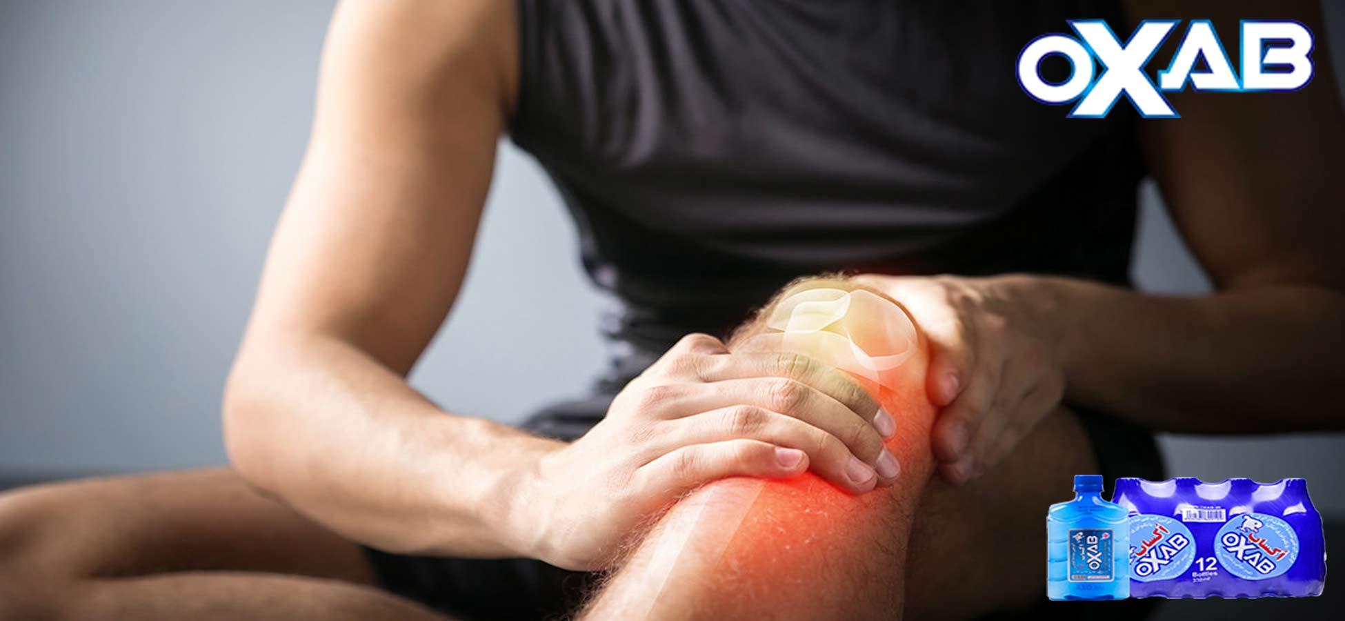 درمان درد مفاصل با آب آشامیدنی