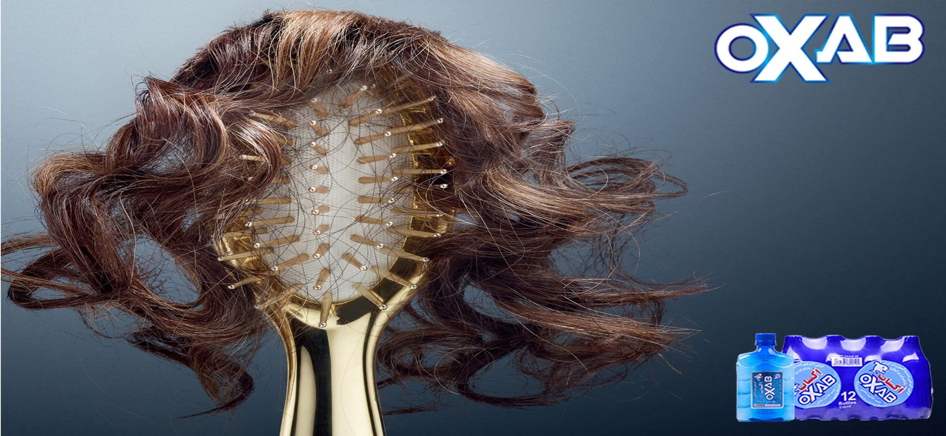 درمان ریزش مو با نوشیدن آب آشامیدنی
