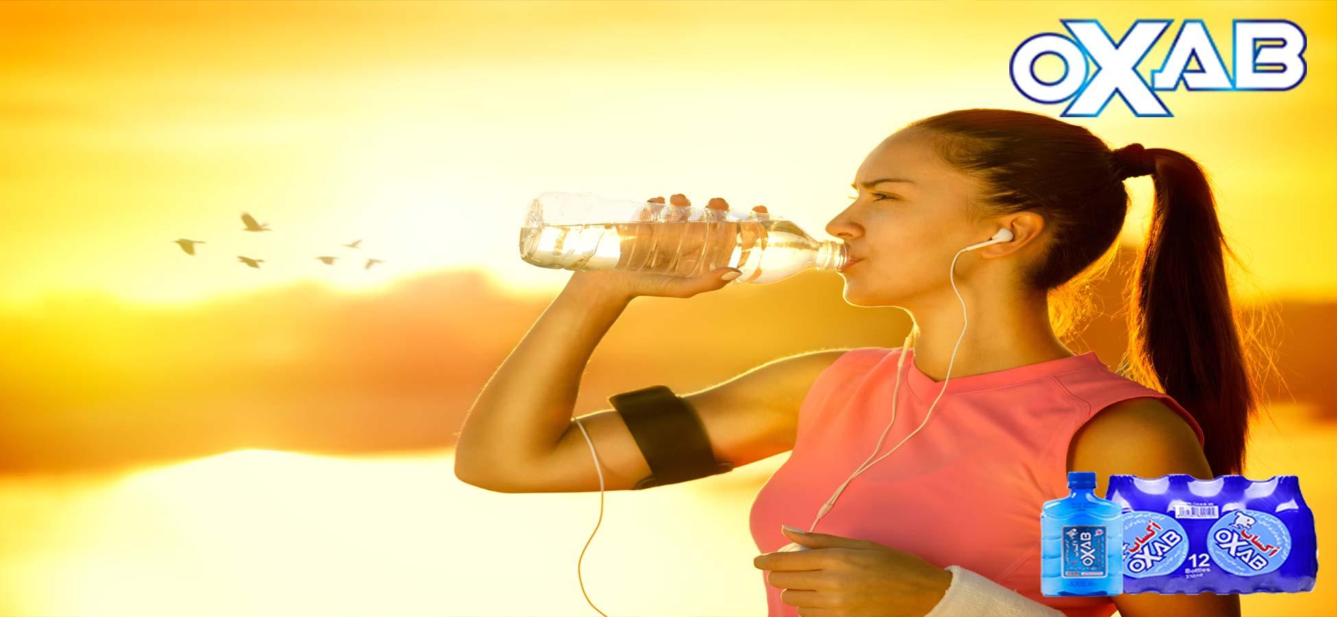 میزان مصرف آب آشامیدنی برای دفع عفونت از بدن