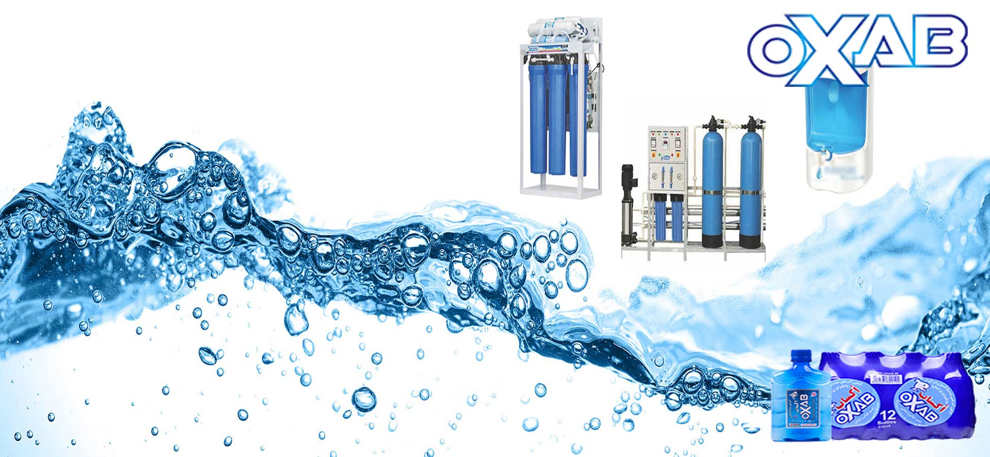 آیا به دستگاه تصفیه آب خانگی اعتماد کنیم ؟!